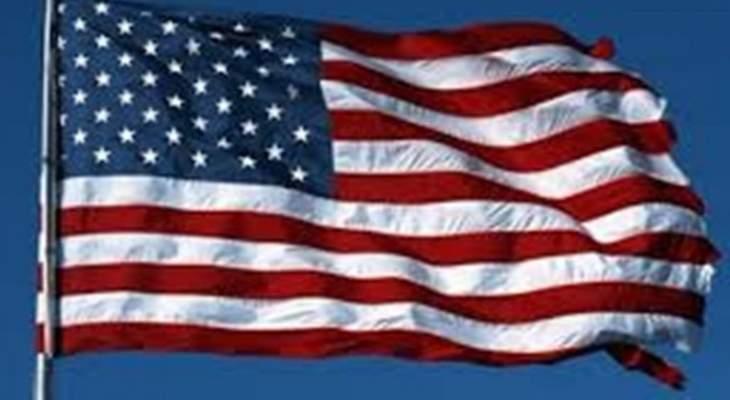 مسؤول أميركي: واشنطن ستبحث الآن سبل منع ايران من محاولة تفادي العقوبات النفطية