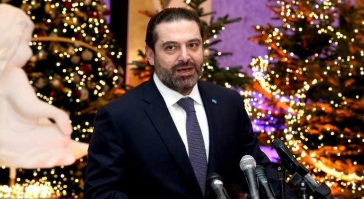مصادر بيت الوسط للجمهورية: الحريري لم يقطع الأمل في بروز إيجابيات