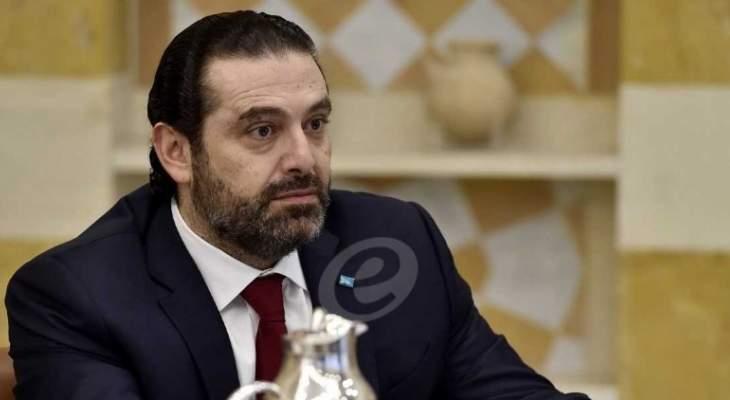 الجمهورية: الحريري أبلغ الحكومة ان سحب ترشيح حايك سببه ضغوطات اميركية