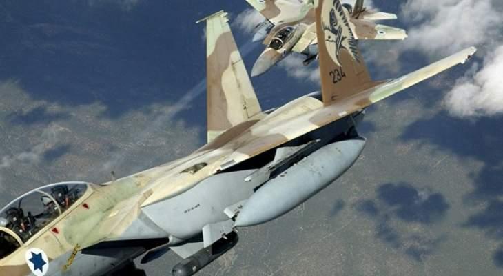 وسائل إعلام إسرائيلية: سلاح الجو الإسرائيلي يقصف أهدافا في قطاع غزة