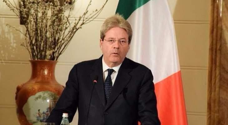 رئيس الوزراء الإيطالي: اتفاق أوروبي على حماية الشركات المستثمرة بإيران