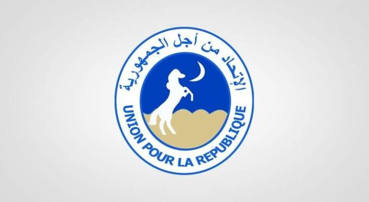 الحزب الحاكم في موريتانيا يدعم ترشح وزير الدفاع للرئاسة