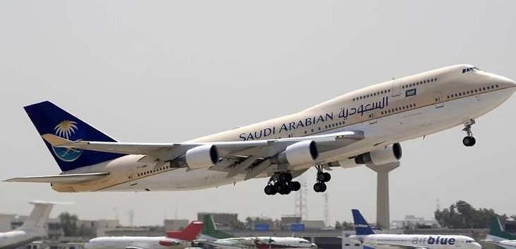 هبوط طائرة سعودية متجهة إلى ألمانيا إضطراريا في مصر بسبب قطة