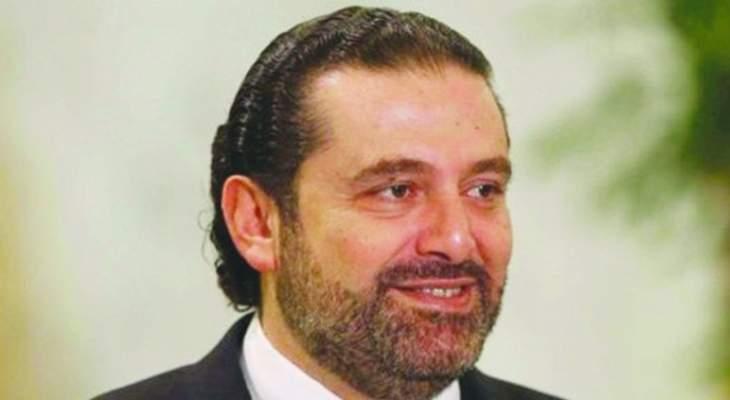 الحريري تلقى اتصالات من محمد بن سلمان وماكرون مطمئنين على صحته