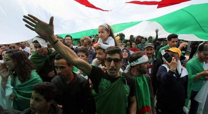 الداخلية الجزائرية: 76 شخصا يتنافسون على رئاسة الجزائر