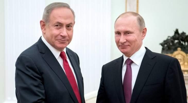 بوتين يبحث مع نتانياهو هاتفيا انسحاب القوات الأميركية من سوريا