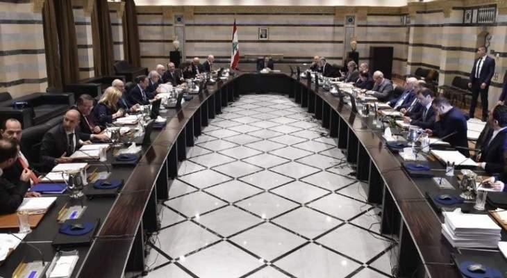 مصادر الوطني الحر للجديد: لا خلاف بالشخصي ولا بالسياسة مع وزير المال