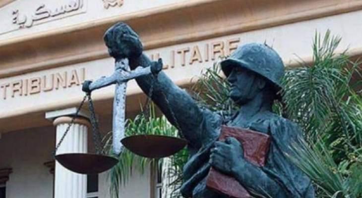 القضاء العسكري للأفرقاء السياسيين: أحكام المحكمة ليست menu à la carte