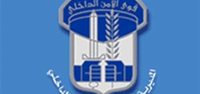 مفرزة استقصاء الشمال توقف مروجي مخدرات في طرابلس