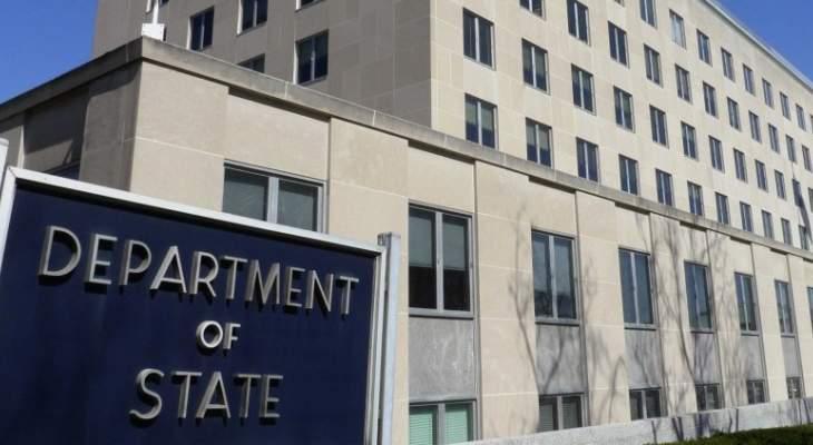 الخارجية الأميركية تدعو موظفيها غير الأساسيين لمغادرة العراق