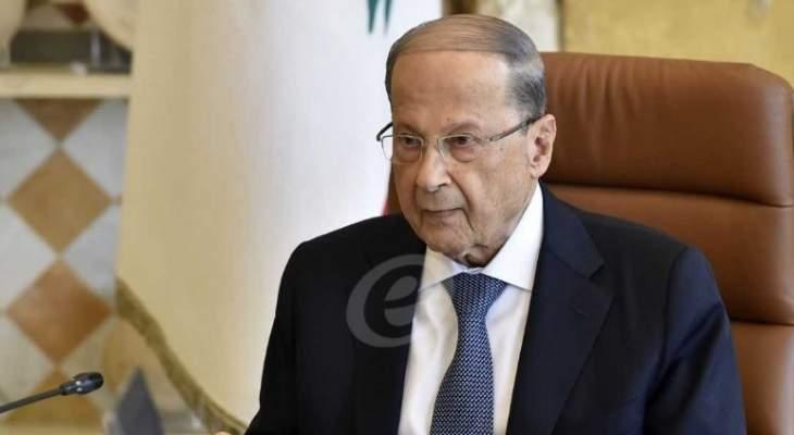 مصادر للشرق الأوسط: الرئيس عونلم يترك باباً لم يطرقه لتسريع عودة النازحين