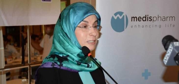 عزّ الدين: ان تخفيض الفاتورة الدوائية في لبنان هو مسؤولية وطنية