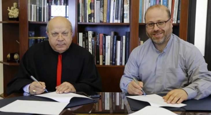 إتفاقية تعاون بين الأبرشية البطريركيّة المارونيّة - جونية ومركز فينيكس للدراسات اللبنانيّة