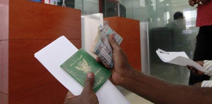 سلطات السودان تراجع قرارات التجنيس واتهامات لشقيق البشير ببيع الجنسيات
