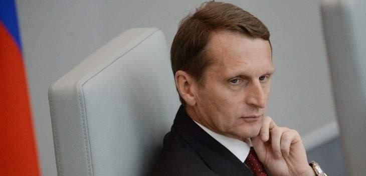 الاستخبارات الروسية: الغرب أنفق مليارات الدولارات على دعم المعارضة المسلحة في سوريا
