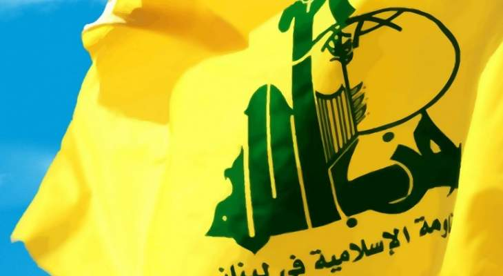 حزب الله في عيد العمال: للوقوف بالانتخابات في جبهة تحرير لبنان