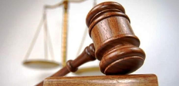 إرجاء متابعة المحاكمة في ملف اغتيال القضاة الأربعة إلى 17 أيار المقبل