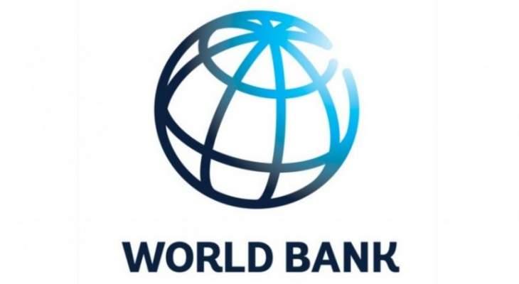 البنك الدولي توقع أن تسجل التحويلات المالية إلى الدول الفقيرة عام 2018 رقما قياسيا