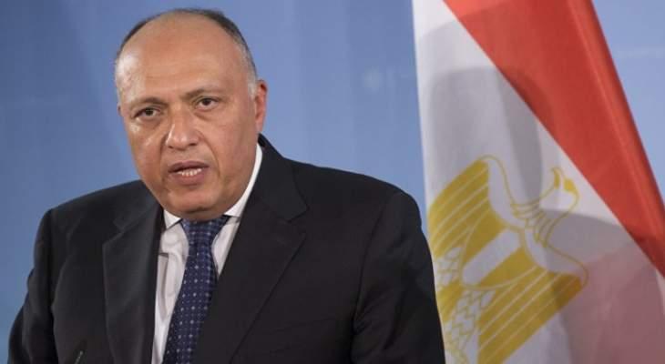 الخارجية المصرية: شكري سيزور واشنطن الإثنين للقاء بومبيو