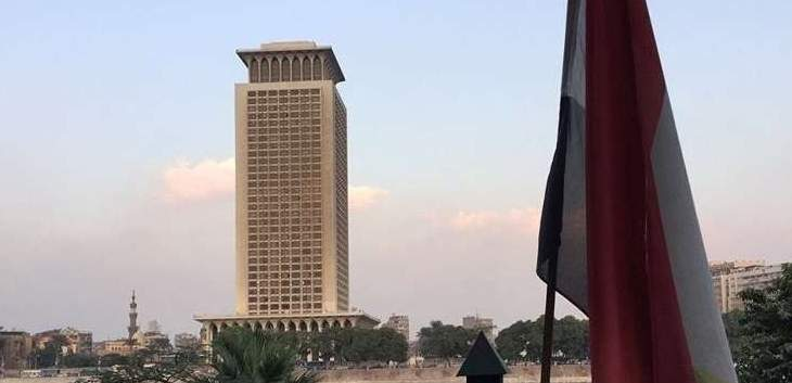 الخارجية المصرية ترحب بحكم الإعدام بحق من اغتال سفيرها في بغداد