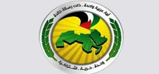 حزب البعث: هاجس اللبنانيين أن تنطلق الحكومة للعمل المفيد لتقويم الإعوجاجات الاقتصادية والمالية