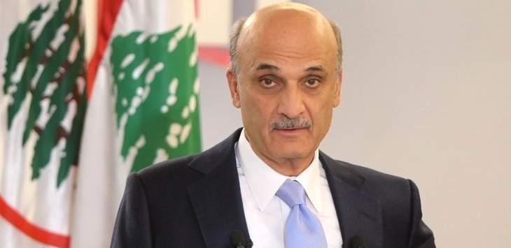 جعجع: الكورة لبنانية ولن نقبل بأي حال أن يحولوها إلى سورية