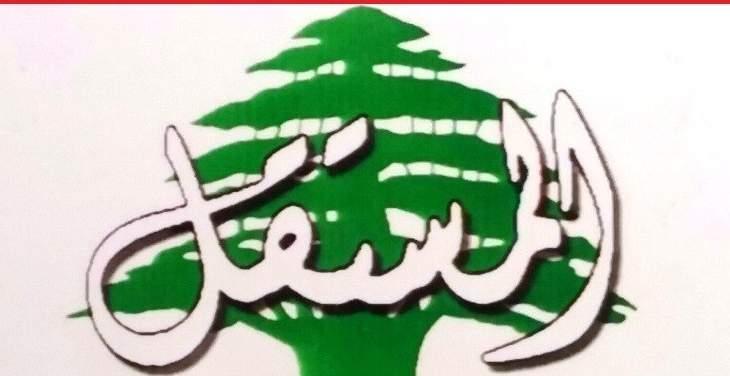 التيار المستقل: ندعو الإغتراب اللبناني كي لا يكون جهة في صراعات بلاده