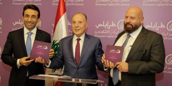 نهرا: طرابلس في حاجة ماسة إلى مشاريع إستثمارية لتنهض باقتصادها