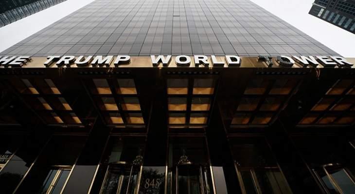 السلطات الأميركية تعتقل مواطنًا هدد بتفجير برج ترامب