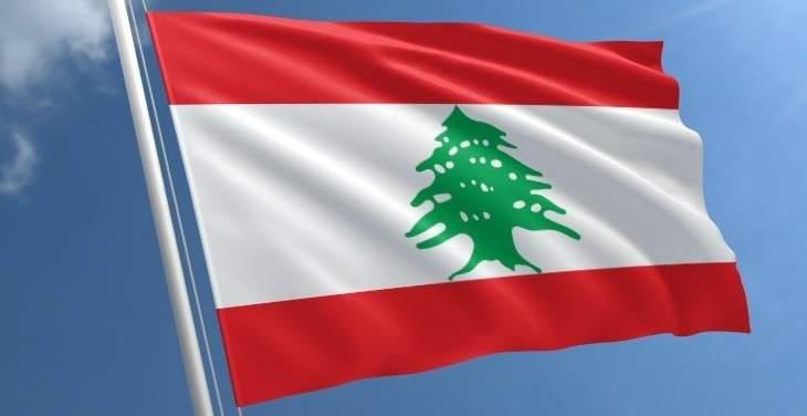 أوساط سياسية للراي: الواقع الذي يعيشه لبنان يشبه الدوران في حلقة من الأخطار