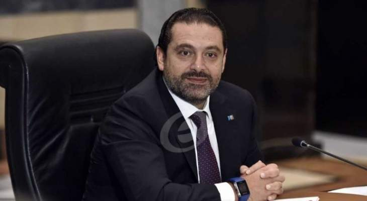 مطلعون للجمهورية: الحريري يعمل بنهج وطني والمحور الآخر محشور في ظروف صعبة