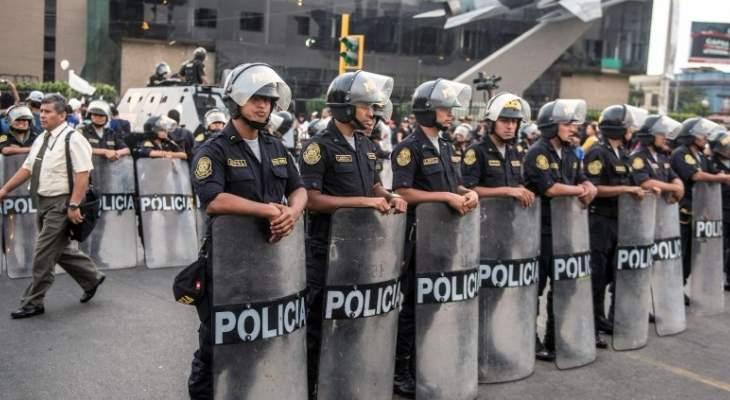 تظاهرات في البيرو تنديدا بالعفو عن الرئيس السابق فوجيموري