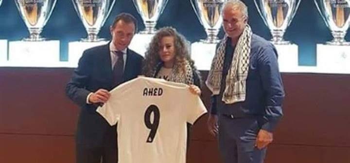 """قميص """"ريال مدريد"""" إلى عهد التميمي ينتصر لفلسطين ويستفز """"إسرائيل"""""""