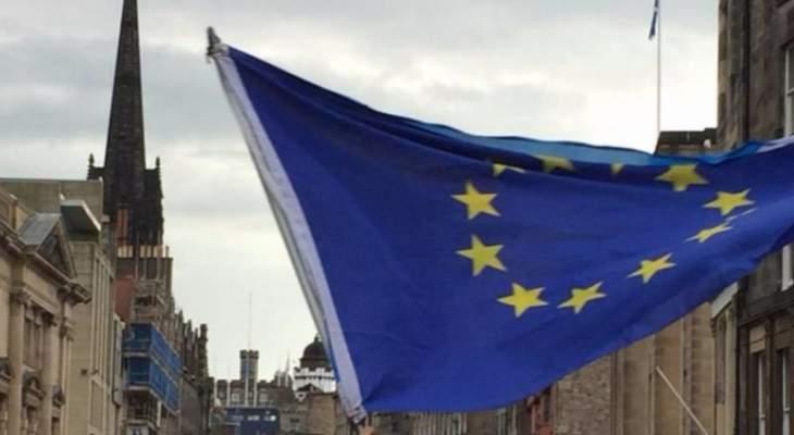 صحيفة نيو أوروبا: اتحاد أوروبا يحتاج أكثر من أي وقت إلى الوحدة
