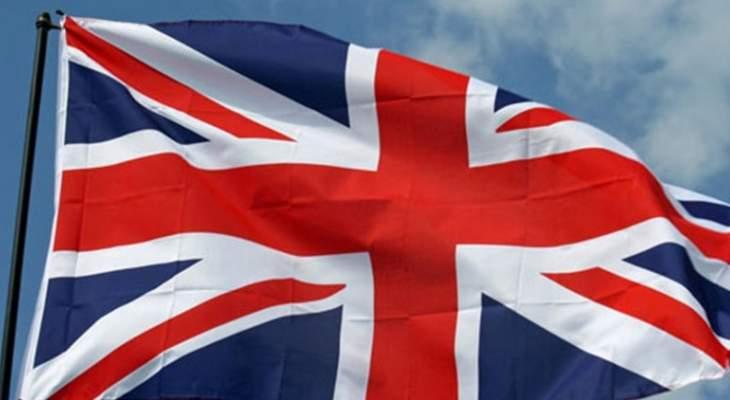 وزير بريطاني دعا المجتمع الدولي لتوحيد صوته لوقف إطلاق النار بطرابلس