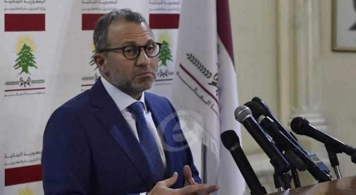 باسيل طلب من مندوبة لبنان بالامم المتحدة تقديم شكوى ضد اسرائيل لتوجيهها رسائل تهدد اللبنانيين