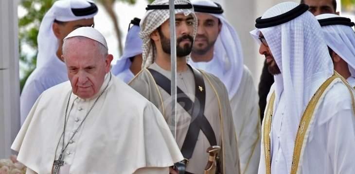 البابا فرنسيس يترأس أكبر قداس في الخليج مختتماً زيارته وشيخ الأزهر إلى أبو ظبي