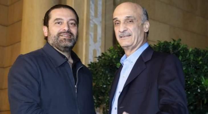 MTV:بحث جعجع والحريري تطرق لشكل الحكومة وتركيبتها من دون الدخول بالحصص