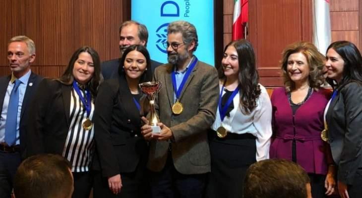جامعة الحكمة فازت في أول مسابقة وطنية للمحاكمة الصورية للقانون الإنساني الدولي