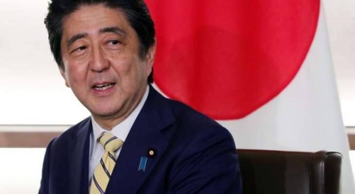 رئيس وزراء اليابان يزور إيران هذا الأسبوع ويلتقي خامنئي وروحاني