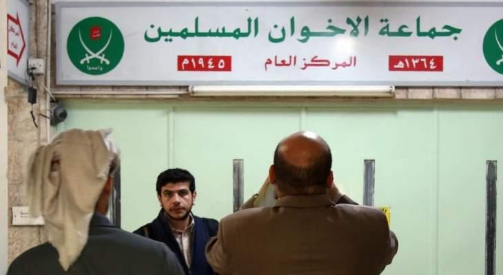 جماعة الاخوان المسلمين تتهم السلطات المصرية بالقتل البطيء لمرسي