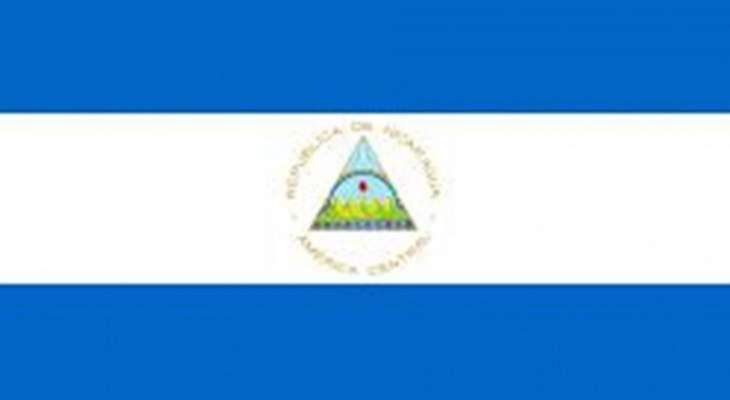 إصابة شخصين بالرصاص في تظاهرة ضد رئيس نيكاراغوا في العاصمة ماناغوا