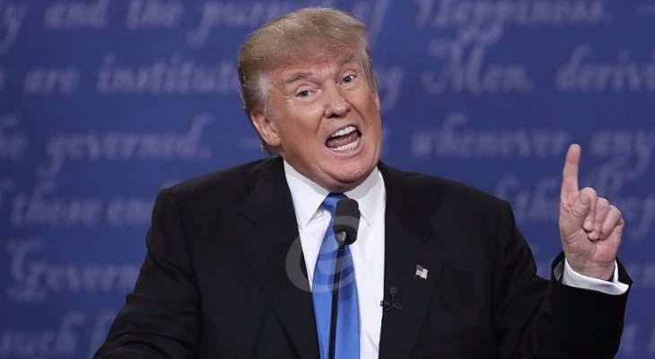 ترامب يرفض إدلاء معاونيه بشهادة أمام الكونغرس بشأن تقرير مولر