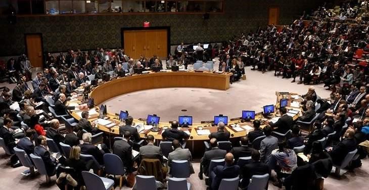 بدء جلسة مجلس الأمن حول التصعيد في شمال غرب سوريا