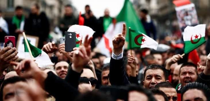 د. تلغراف: تظاهرات الجزائر هي أول مظاهرات سلمية تنجح في الإطاحة برئيس بلد