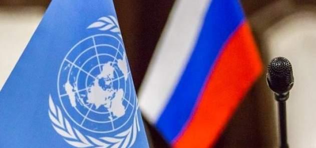 بعثة روسيا بالأمم المتحدة: الناتو لم يستخلص العبر من أحداث يوغوسلافيا