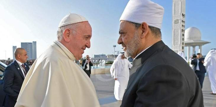 البابا في الإمارات العربية المتحدة حدثٌ من التاريخ إلى المستقبل