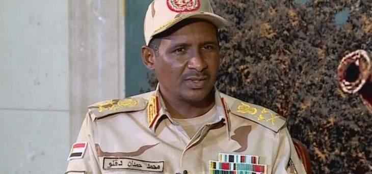 نائب رئيس المجلس العسكري السوداني أكد أن البلاد لن تنزلق إلى الفوضى