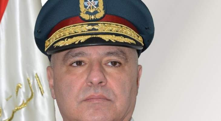 قائد الجيش التقى بهية الحريري وعرض معها الأوضاع العامة