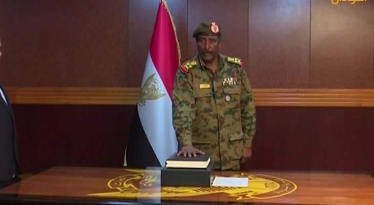 وفد من المجلس العسكري السوداني يزور إثيوبيا لبحث الأوضاع في السودان